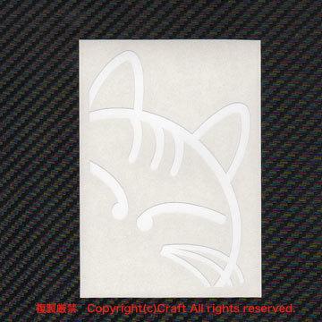 のぞき猫,cat/ステッカー(白)ネコ/B-type**_画像3