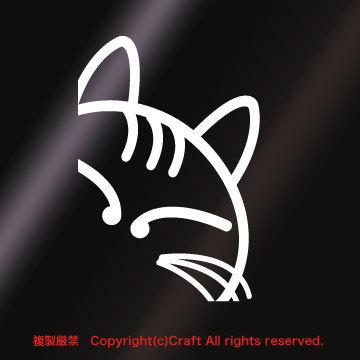 のぞき猫,cat/ステッカー(白)ネコ/B-type**_画像2