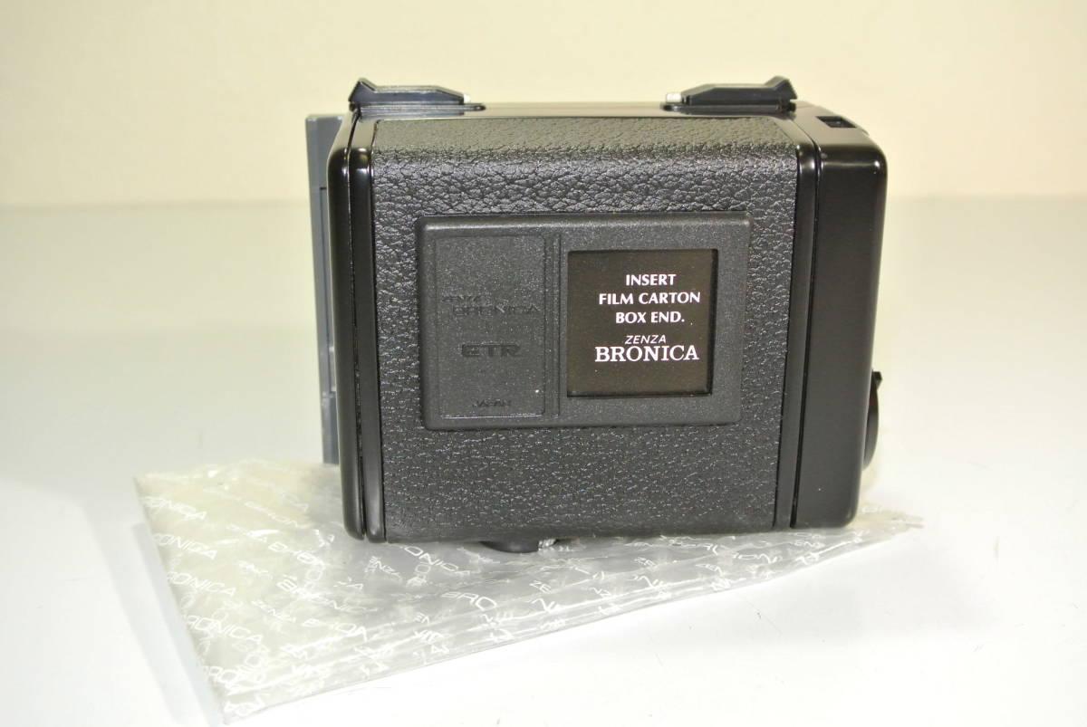 【 極美品 】 ZENZA BRONICA ゼンザブロニカ ETR用 135mmフイルムマガジン