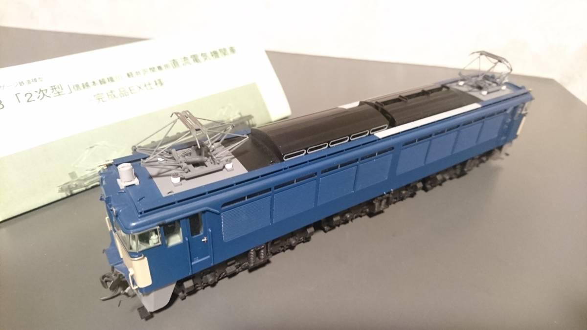 エンドウ EF63 2次形 真鍮モデル 青 完成品_画像3