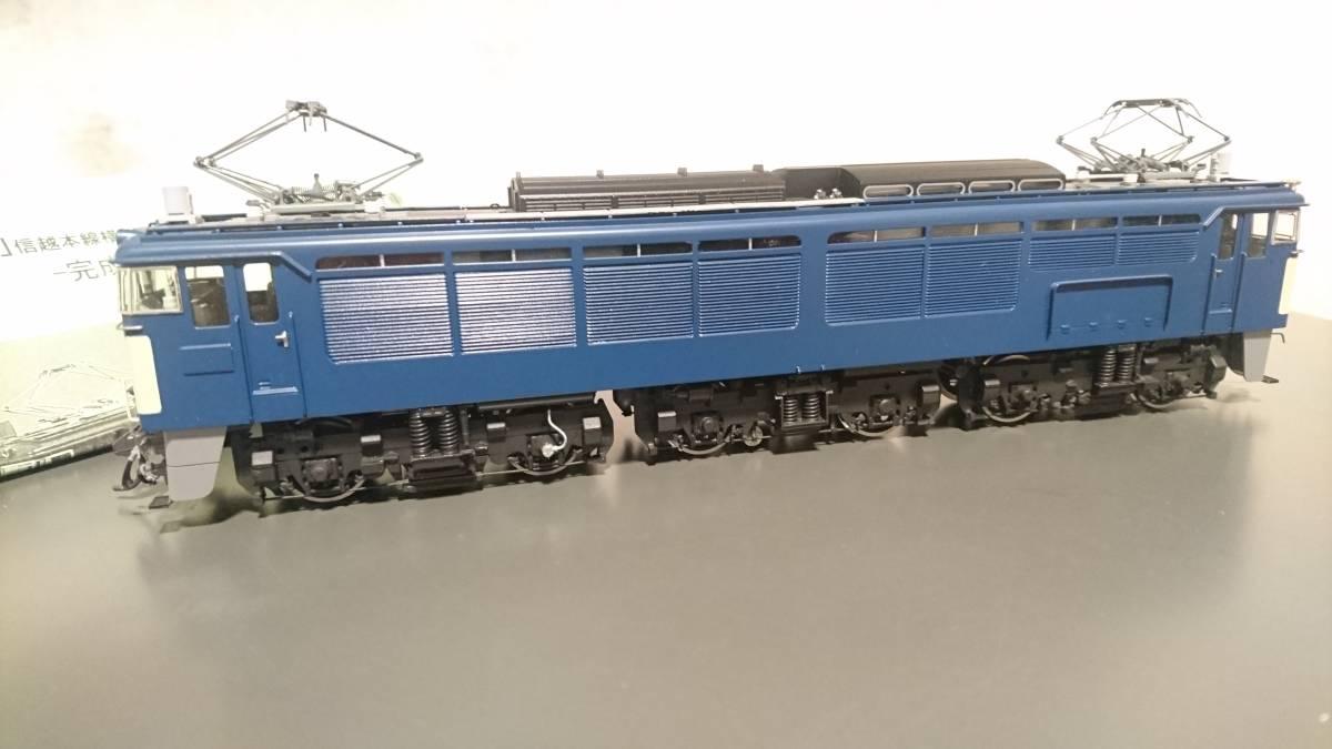 エンドウ EF63 2次形 真鍮モデル 青 完成品_画像5