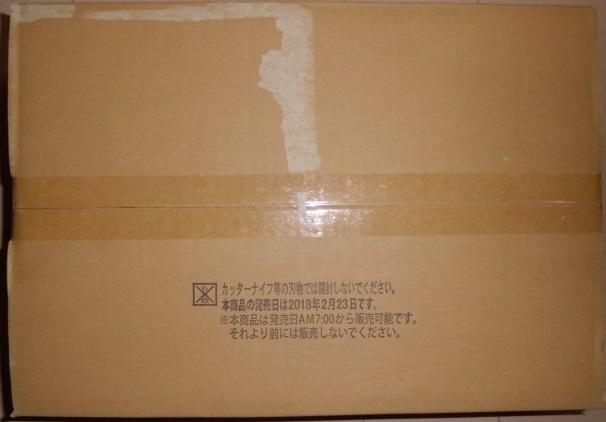 《Chaos TCG》カオス ブースターパック「オーバーロード」1カートン(16BOX入り)未開封_画像2