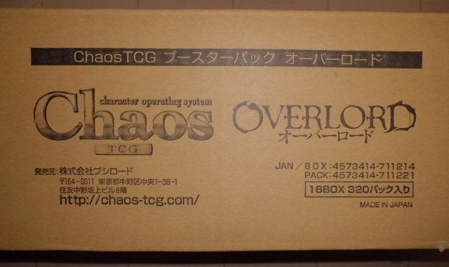 《Chaos TCG》カオス ブースターパック「オーバーロード」1カートン(16BOX入り)未開封