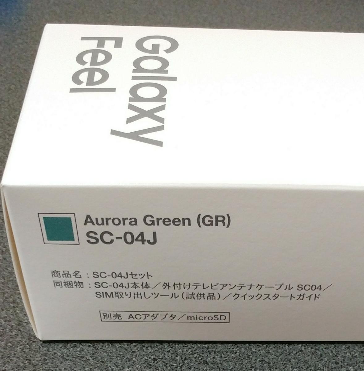 【美品】NTTドコモ Samsung Galaxy Feel SC-04J(Aurora Green)【SIMロック解除済】_画像4