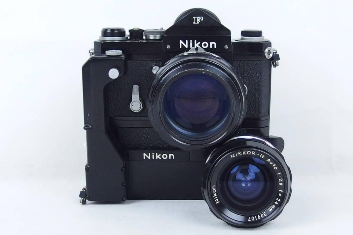 ニコン NIKON F モータードライブ付 NIKOR-H Auto 1:1.8 f=85㎜/NIKOR-N Auto 1:2.8 f=24㎜