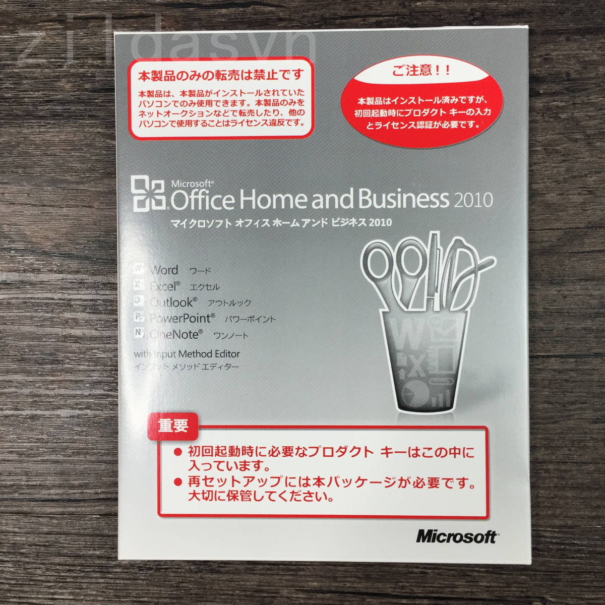 Microsoft Office Home And Business 2010 Oem OSソフト > 新品 ...