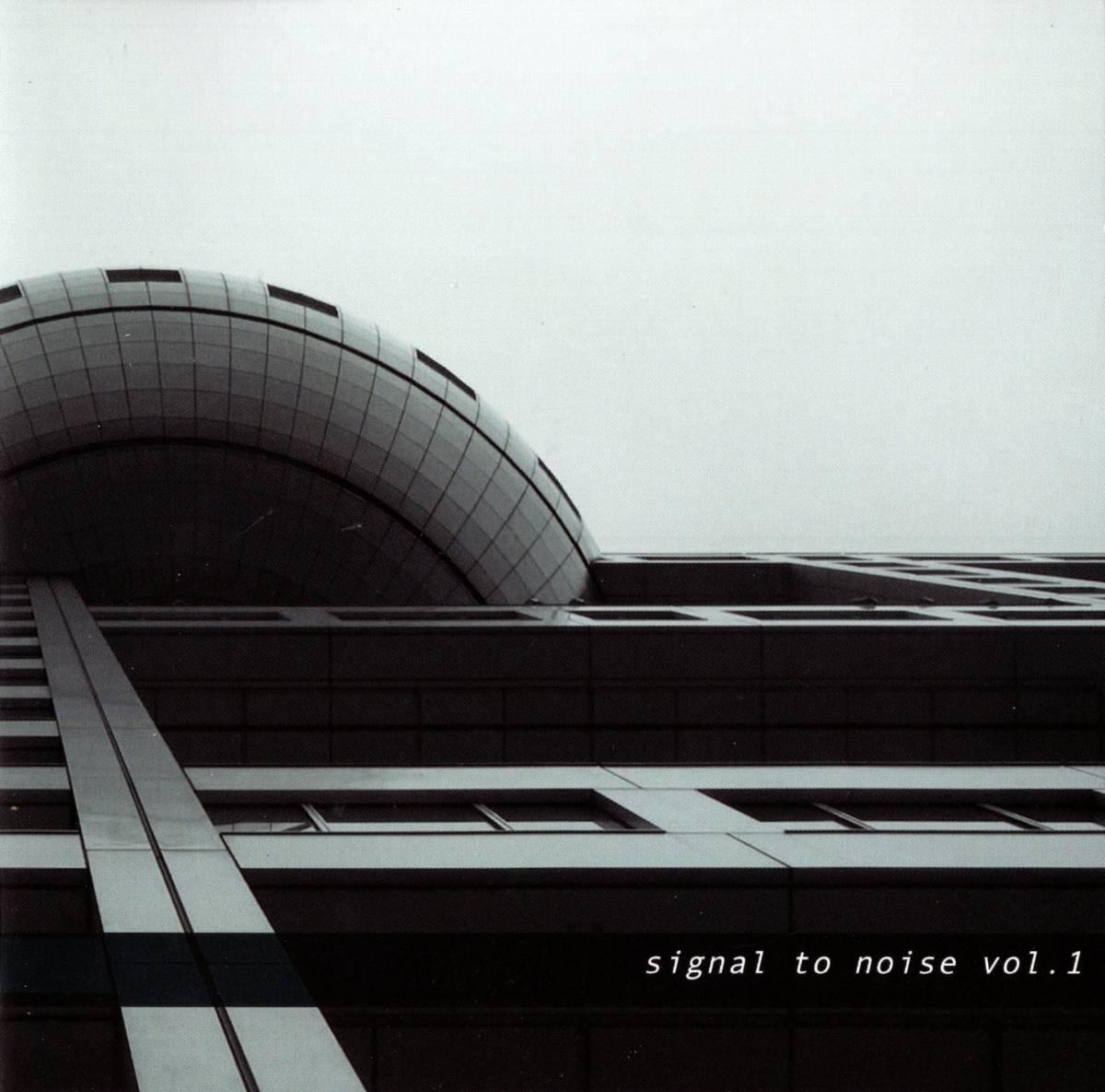 【中古】Jason Kahn, Norbert Moslang, Gunter Muller, Keiichiro Shibuya; 渋谷慶一郎, .. - Signal To Noise Vol. 1; For 4 Ears CD 1763