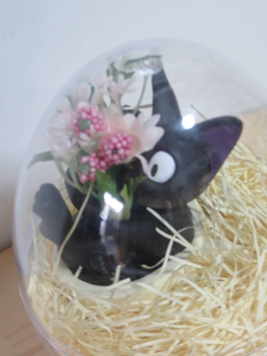 ジブリがいっぱい♪ 魔女の宅急便 一輪挿し いたずらジジのお花遊び  カプセル入り_画像2