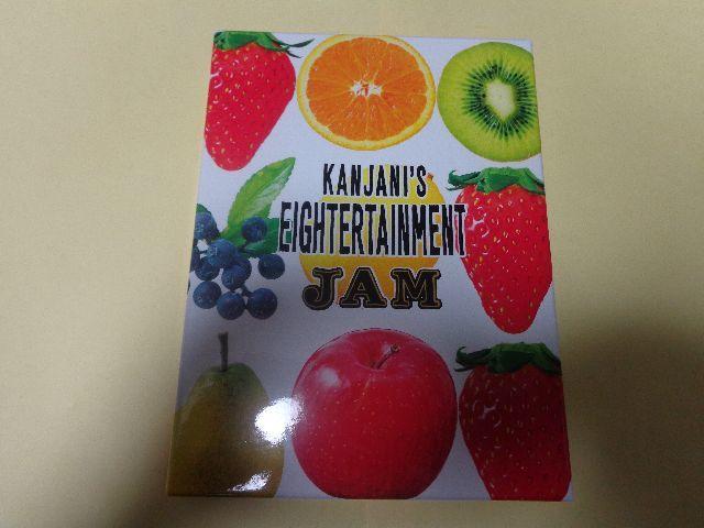 ★新品同様★関ジャニ∞『EIGHTERTAINMENT JAM』DVD4枚組★初回限定盤★エイターテインメント ジャム☆