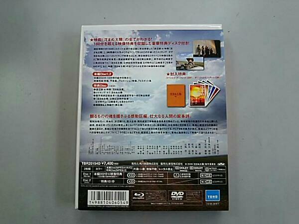 沈まぬ太陽(Blu-ray Disc)_画像2