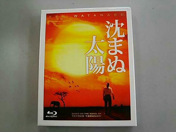 沈まぬ太陽(Blu-ray Disc)_画像3