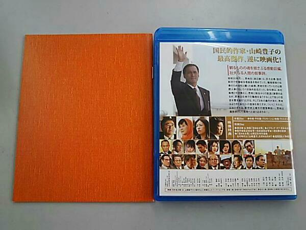 沈まぬ太陽(Blu-ray Disc)_画像6