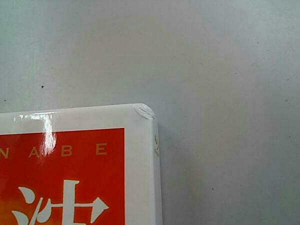 沈まぬ太陽(Blu-ray Disc)_箱イタミ