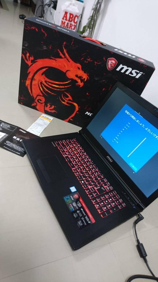 ■中古 MSI 17.3型ゲーミングノートPC GP72 7REX-637JP/Core i7-7700HQ/メモリ8GB/SSD128GB+1TB/Win10/送料無料/1円スタート売り切り
