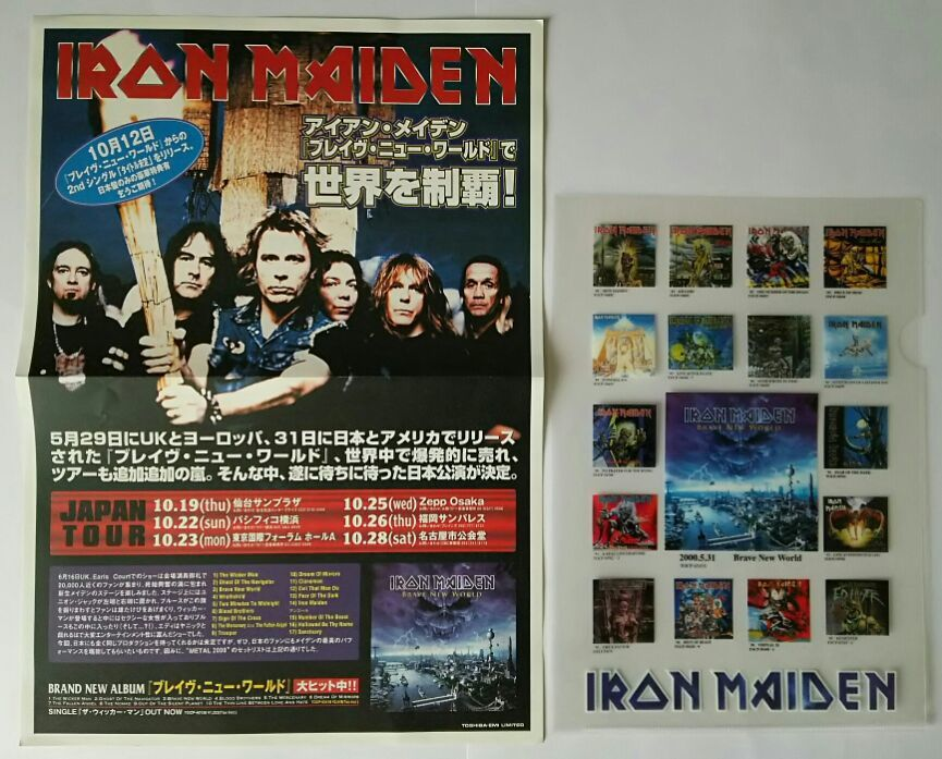 IRON MAIDEN 2000年 来日公演チラシ クリアファイル アイアン・メイデン フライヤー BRAVE NEW WORLD