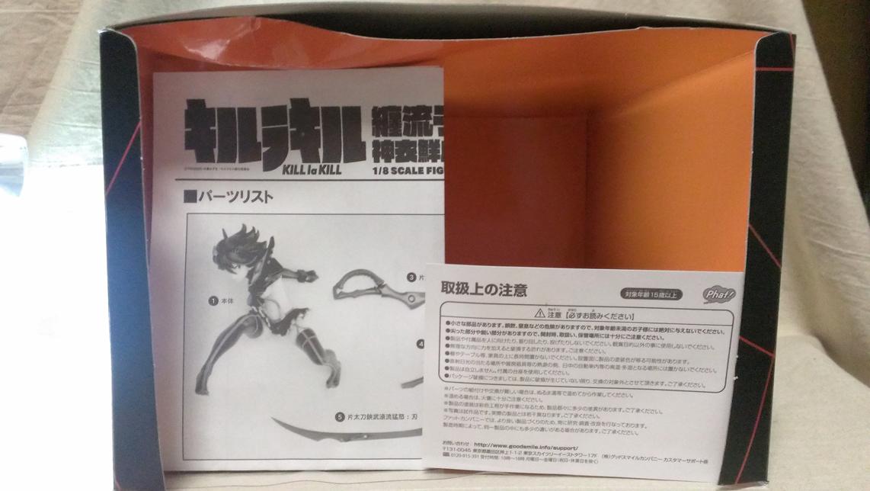 【フィギュア】『良品』 キルラキル 纏流子 神衣鮮血ver. (1/8スケール PVC製塗装済完成品) / ファット・カンパニー(Phat Company)_画像4