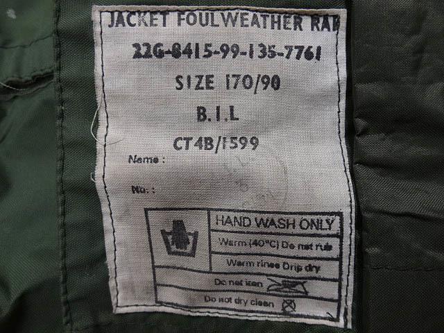 ビンテージ イギリス軍 英国 UK ミリタリー レア カラー グリーン RAF 悪天候 ナイロン ジャケット コート スモック FOUL WEATHER 希少 緑_画像6