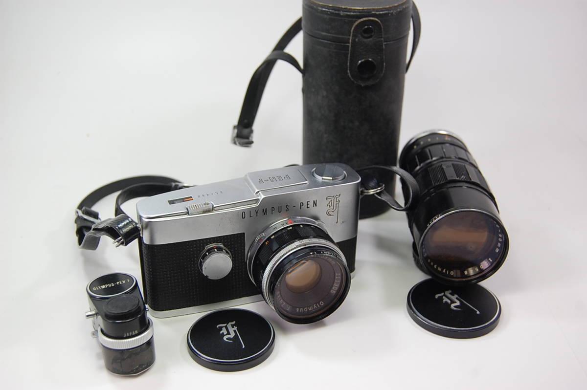 OLYMPUS-PEN F+F.Zuiko Auto-S 1:1.8 f=38mm+Olympus Zuiko Auto-zoom 1:3.5 f=50~90mm+専用メーター 花文字 ペンF ハーフカメラ