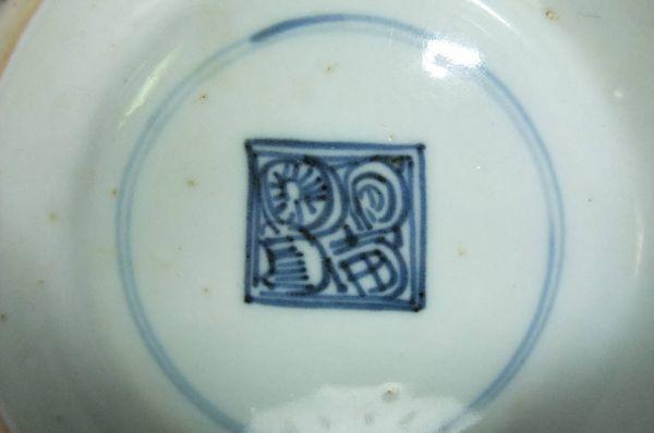 ■中国古玩 唐物 染付 青華紋 鉢 時代物 骨董品 古美術■_画像10