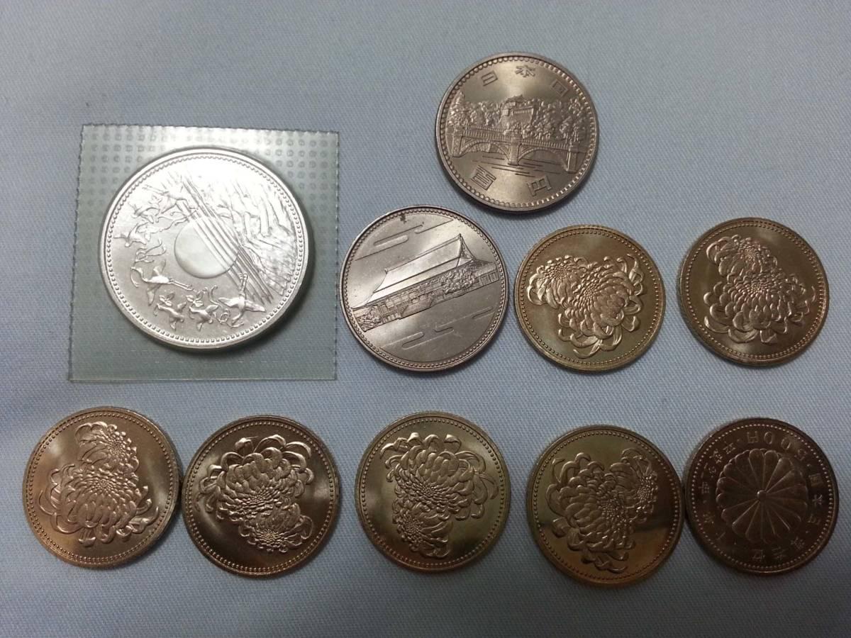 ●天皇陛下御在位記念硬貨 六十年 五十年 二十年 合計14100円分●