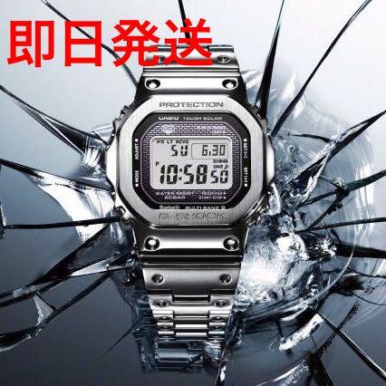 【新品】Gショック G-SHOCK GMW-B5000D-1JF シルバー フルメタル スクリューバック 電波ソーラー Bluetooth 国内正規品 カシオ CASIO