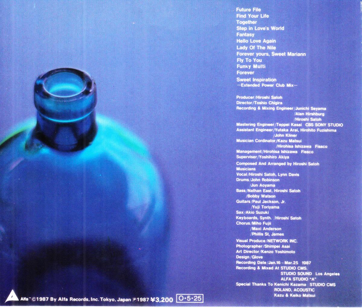 87年オリジナル盤 佐藤博 - FUTURE FILE「32XA-158」ケース新品 土日祝日も迅速発送/164円で4枚発送可能_画像2