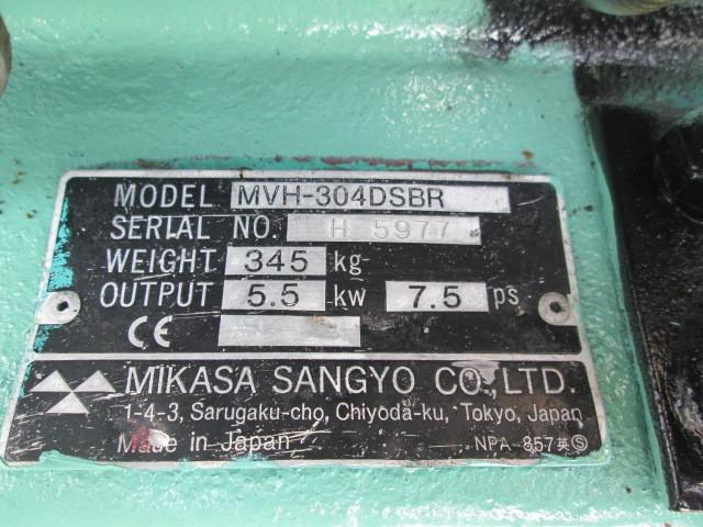 「バイブロコンパクター 三笠 MVH-304DSBR」の画像3