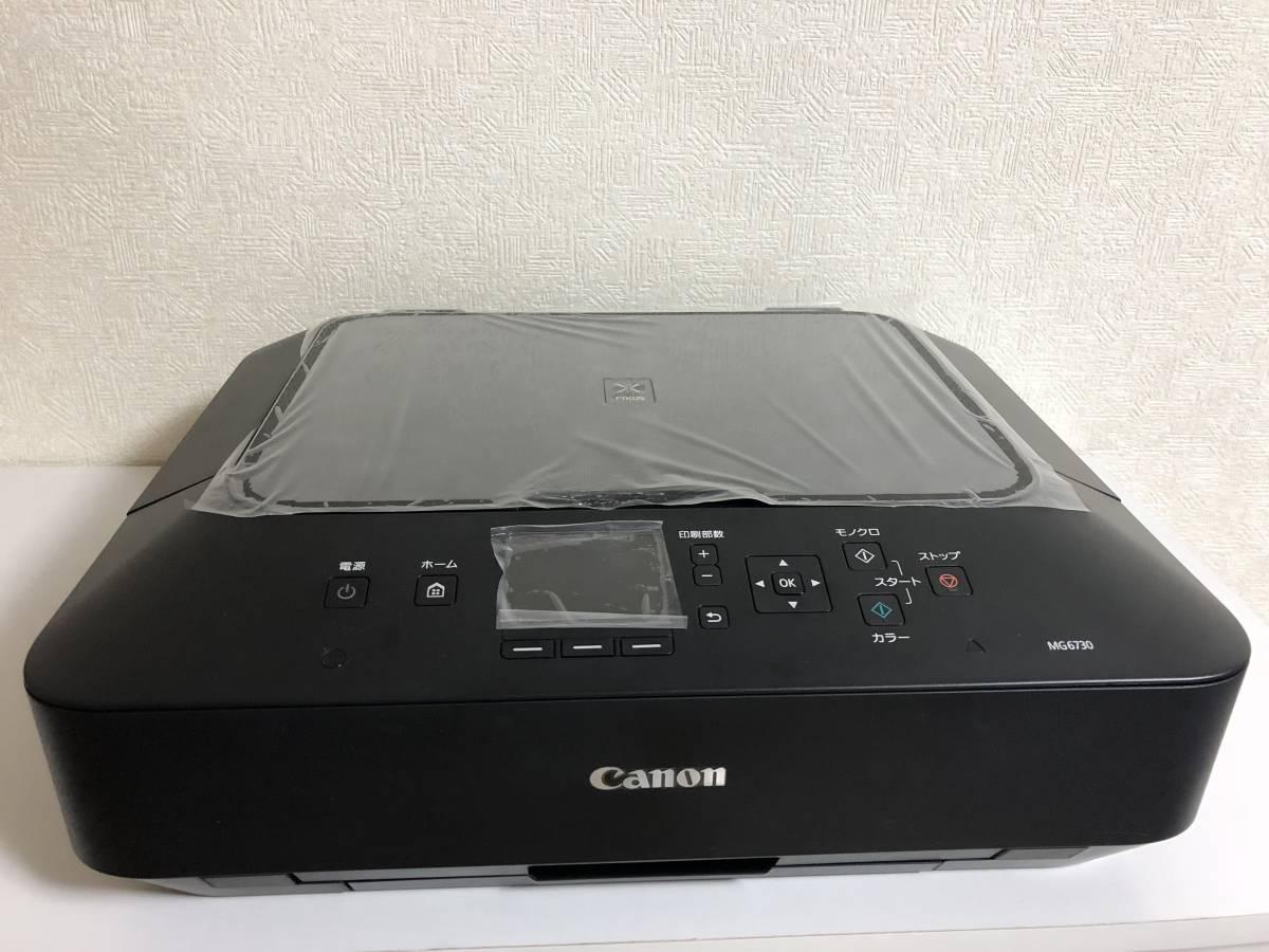 Canon インクジェットプリンター複合機 PIXUS MG6730 通電確認のみジャンク扱い