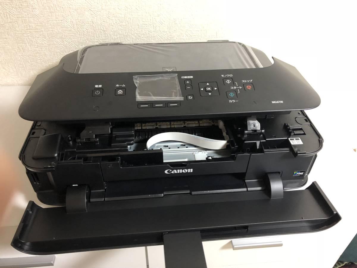 Canon インクジェットプリンター複合機 PIXUS MG6730 通電確認のみジャンク扱い_画像2