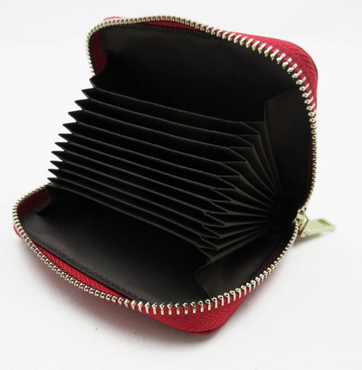 【レッド】男女共用 ジャバラ式 大量カード収納専用ケース 小型ポーチ