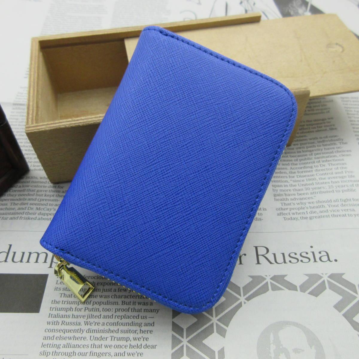 【ブルー】男女共用 ジャバラ式 大量カード収納専用ケース 小型ポーチ