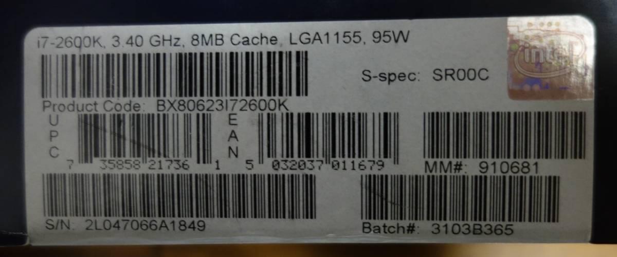 intel CPU Core i7 2600K BOX_画像3