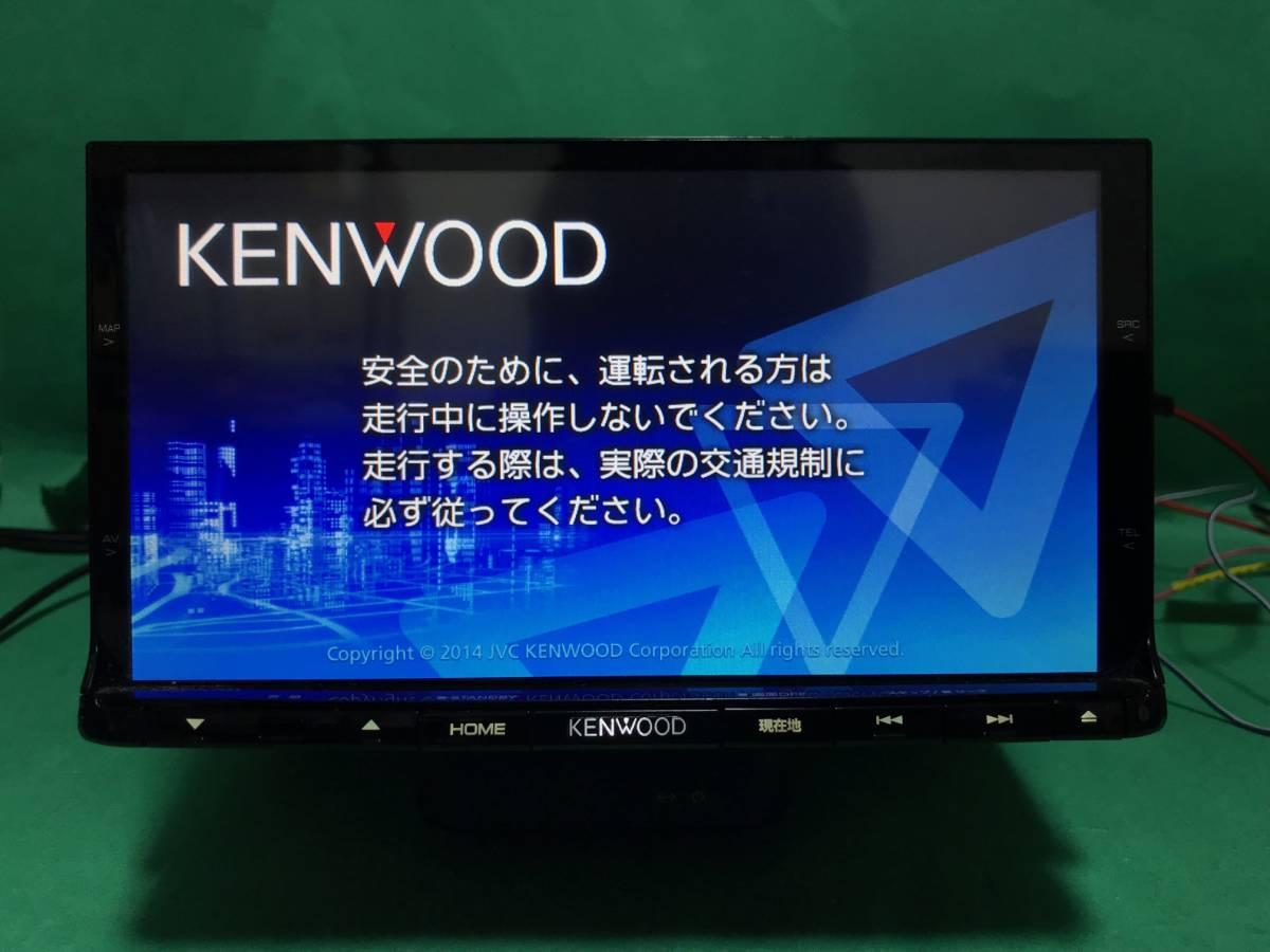 【KENWOOD】MDV-X701 走行中視聴改造 2014年製 彩速ナビ 新品フィルムアンテナ 新品TVア