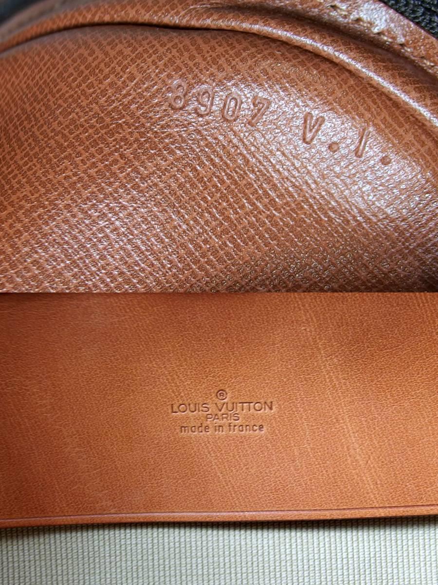 1円~LOUIS VUITTON(ルイヴィトン)モノグラムシリウス45 トランク トラベルバッグ M41408 旅行バッグボストンバッグ_画像10