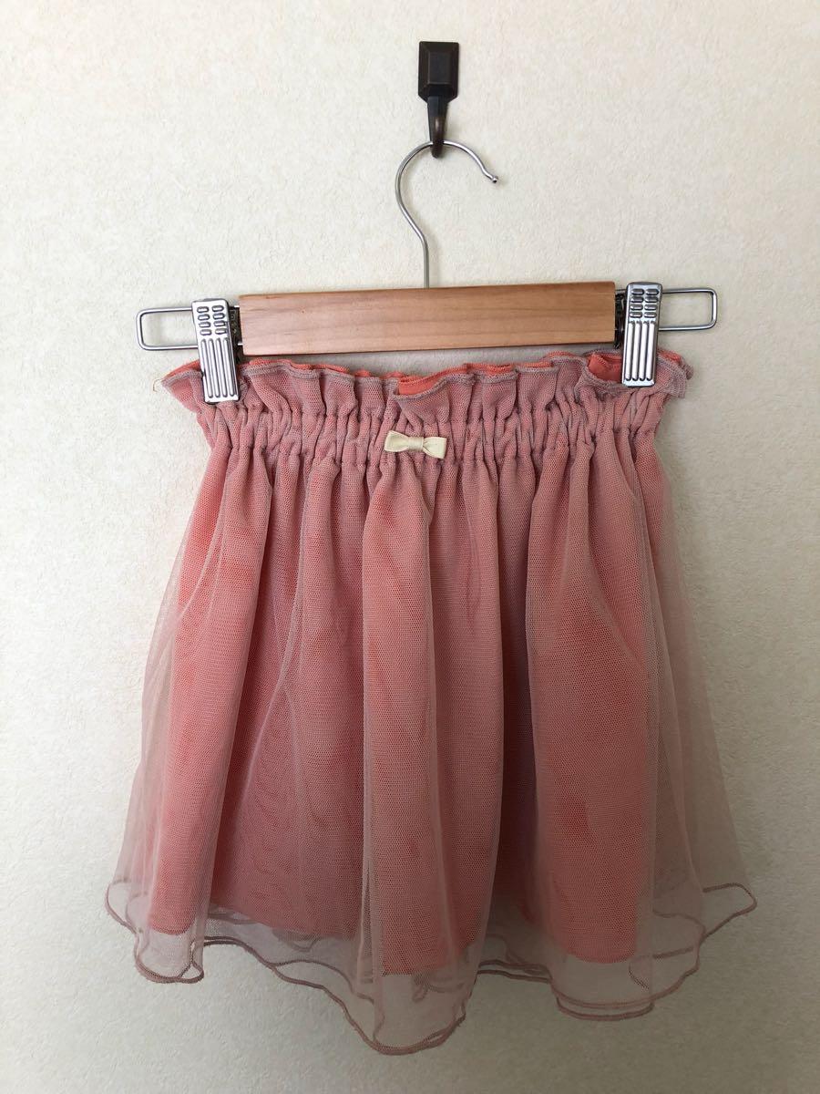 *プティマイン チュール スカート 110.100cm*petit main*