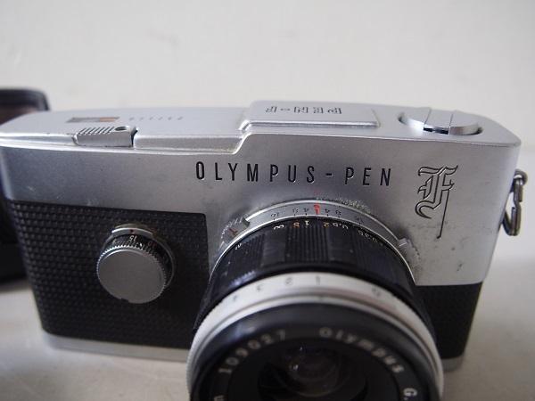OLYMPUSオリンパス PEN-F ボディ+レンズ2個 中古ジャンク品_画像4