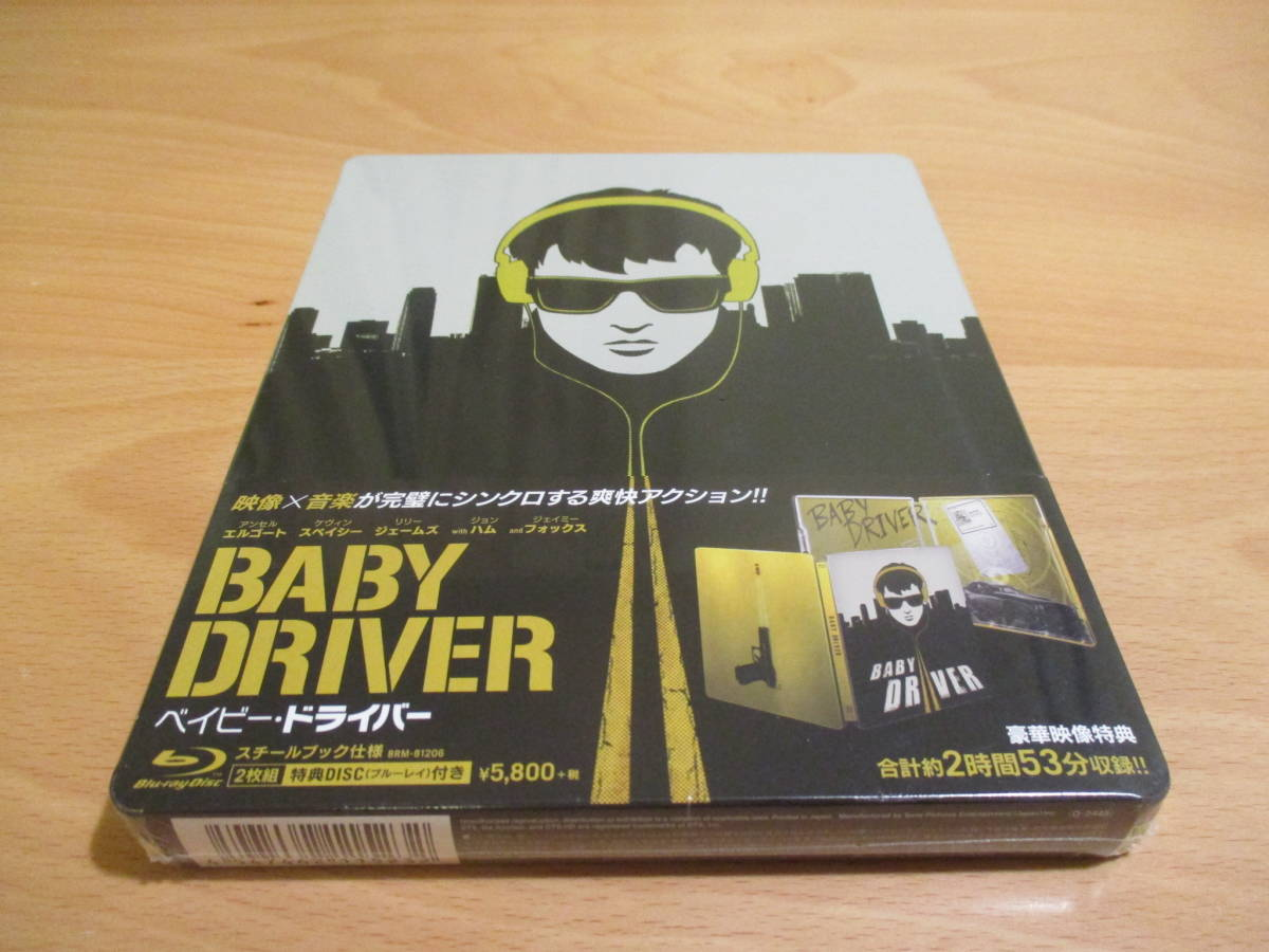 【新品未開封・国内正規品】ベイビー・ドライバー スチールブック仕様(初回生産限定) BABY DRIVER【Blu-ray】