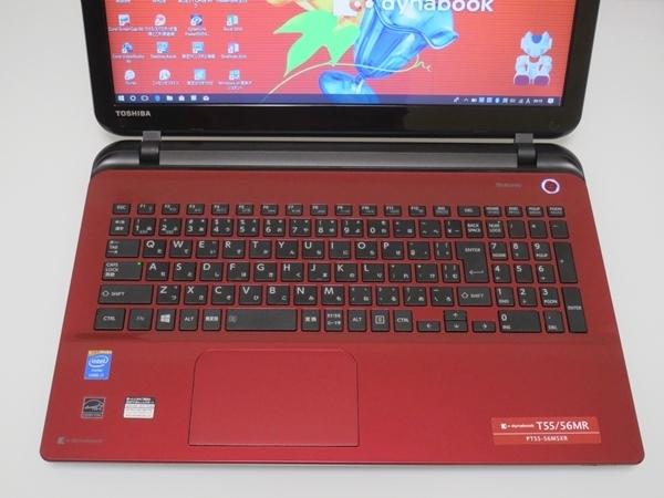 dynabook T55/56MR Windows10 i7 8GB 1TB DVDマルチ 15.6型 無線 Office 2013 Home & Business 美品・送料込み_画像2