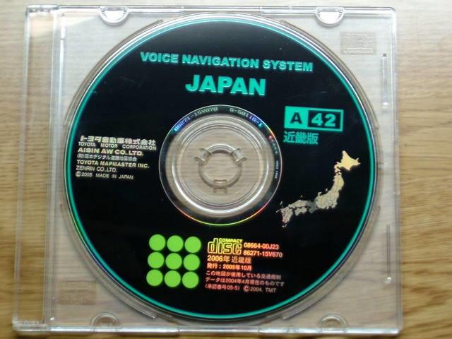 最終版2006年 近畿版 A42 トヨタ純正 08664-00J23/プログラムディスクレンタル可_画像1
