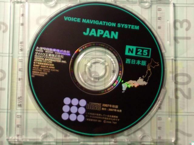 2007年秋版 西日本版N25トヨタ純正ボイスナビゲーション