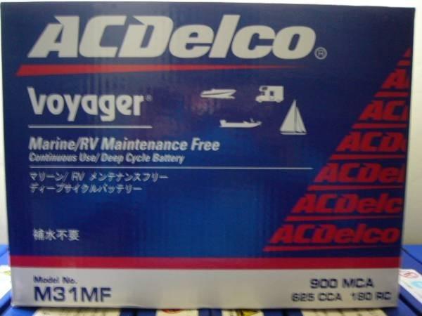 「◎1個送料込13,500円~ ACデルコ. ディープサイクル .バッテリー M31MF ボイジャー.」の画像1