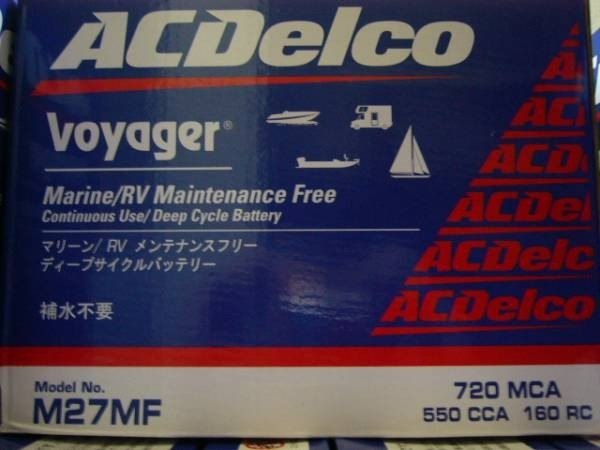 「◎1個送料込13,100円~ ACデルコ .ディープサイクル バッテリー M27MF ボイジャー.」の画像1