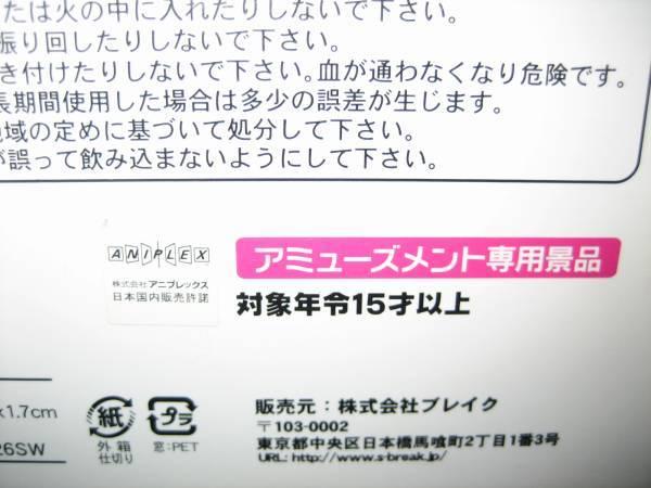 魔法少女まどか☆マギカ グッズ 懐中時計 鹿目まどか_画像3