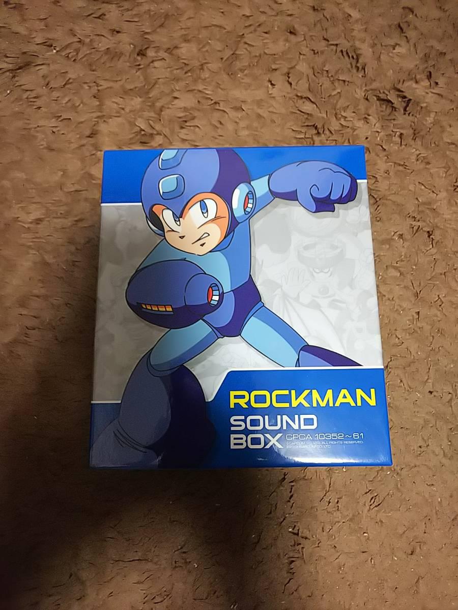 ロックマン サウンドBOX