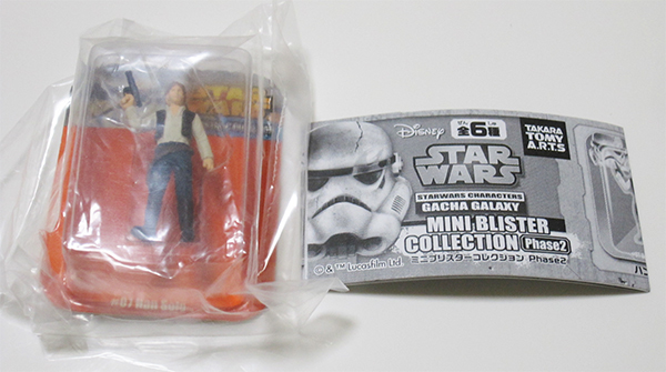 ■ スター・ウォーズ ミニブリスターコレクション Phase2 Han Solo ハンソロ ガチャ ■_画像1