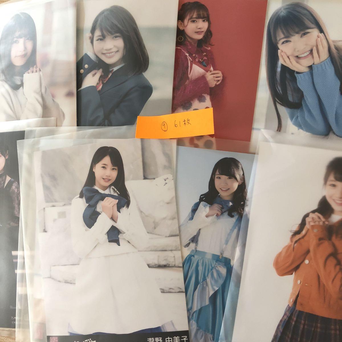 【1円スタート】AKB48 ジャーバージャ 劇場盤 生写真 まとめ枚