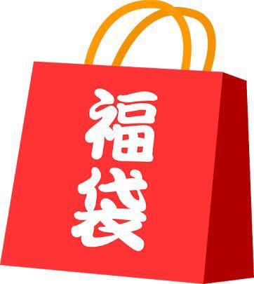 損はさせません!限定5個 ポケモンカード 福袋 10万円