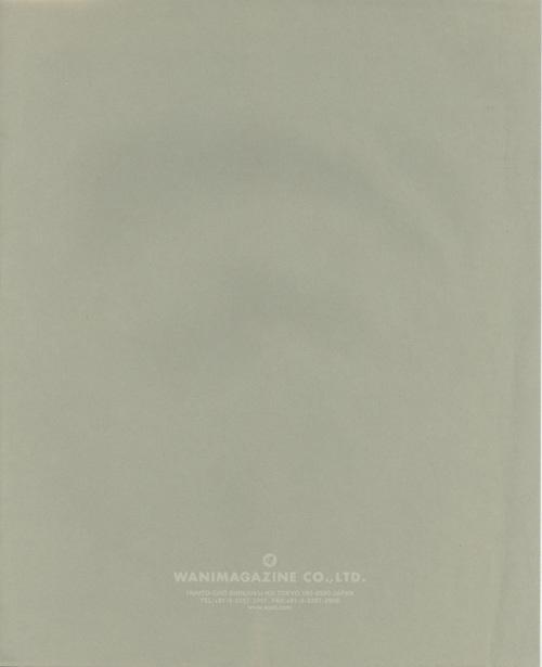 村田蓮爾 直筆サイン入りカラー複製イラスト付き本「村田蓮爾第3画集 formcode」_画像5