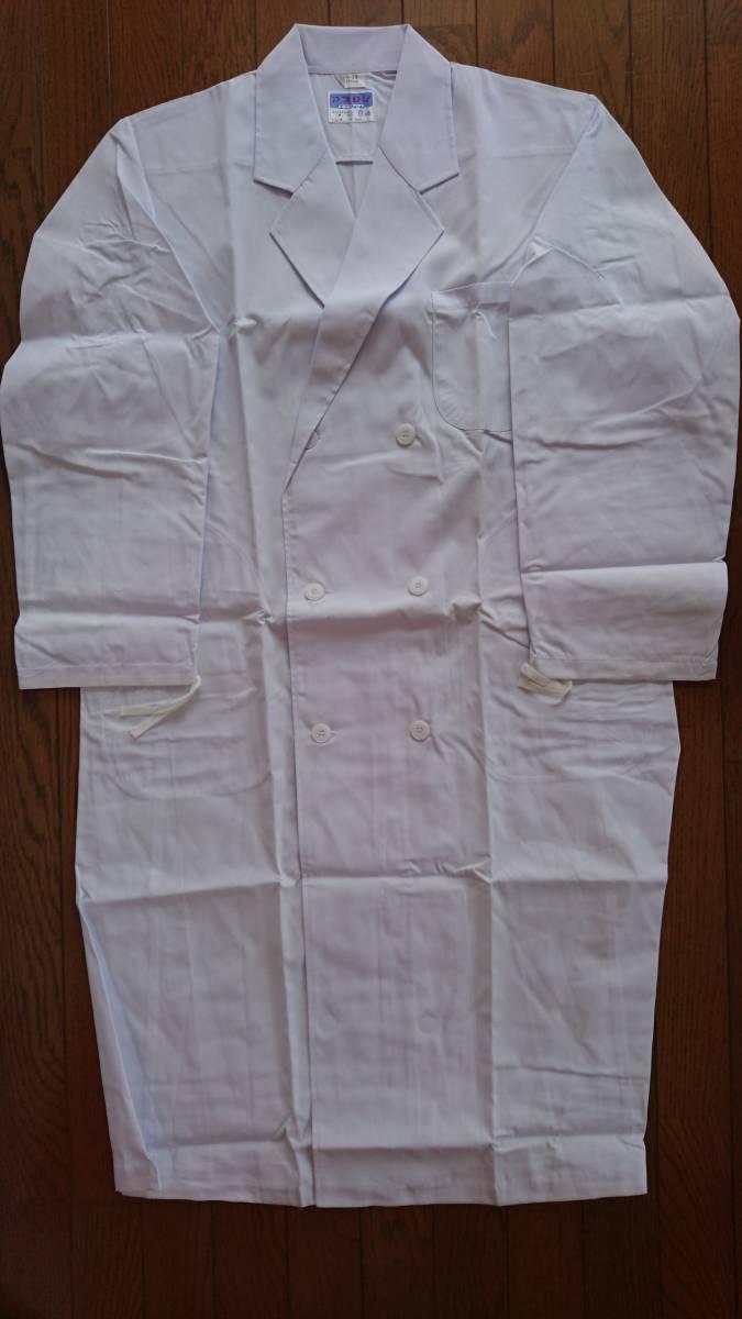 ★新品 白衣 男性 KAZEN カゼン メンズW型診察衣 115-30 メンズ診察衣 アプロン 診察衣 白衣 AP-RON_画像1