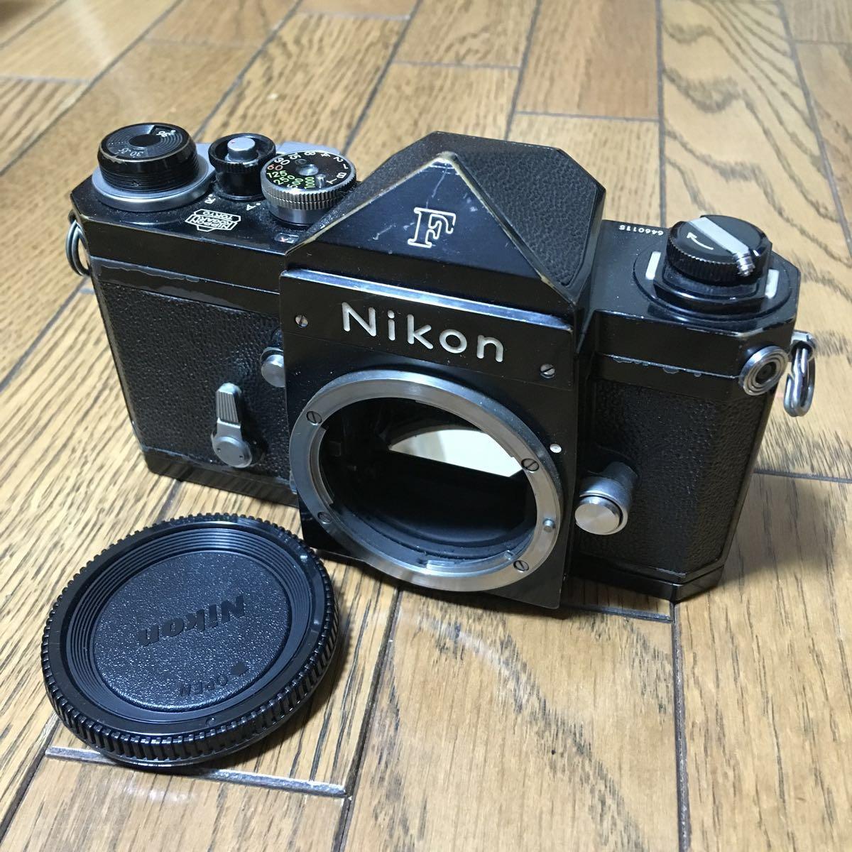 Nikon F アイレベル ブラック ボディ 646万台 前期型 動作確認済みです。